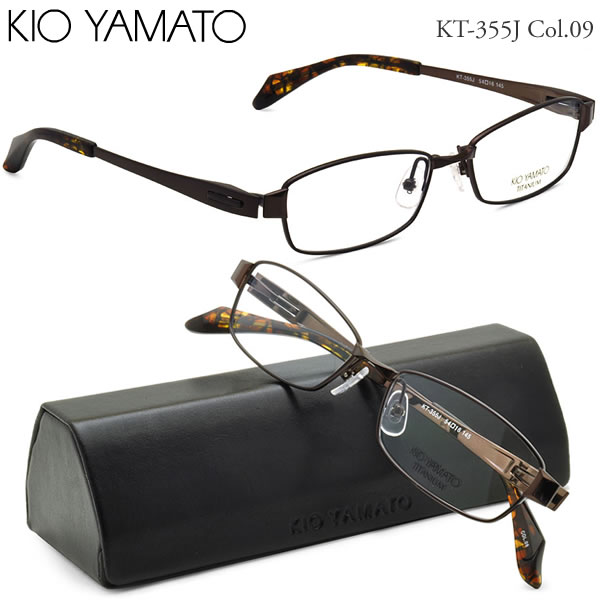 ポイント最大42倍!!お得なクーポンも !! 【KIO YAMATO メガネ】キオヤマト メガネフレーム KT-355J 09