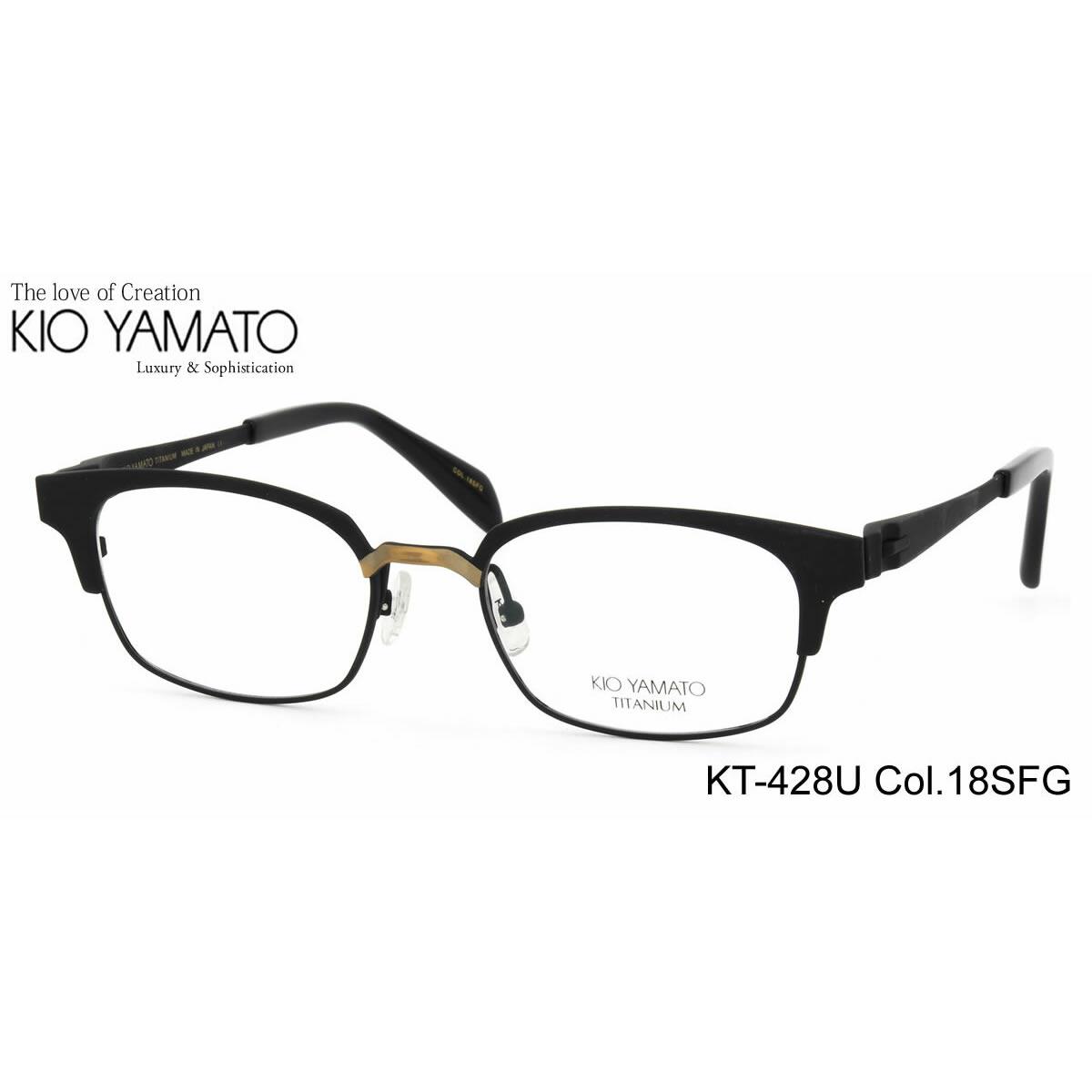 ほぼ全品ポイント15倍~20倍+15倍+2倍 【KIO YAMATO メガネ】キオヤマト メガネフレーム KT428U 18SFG 52【あす楽対応】