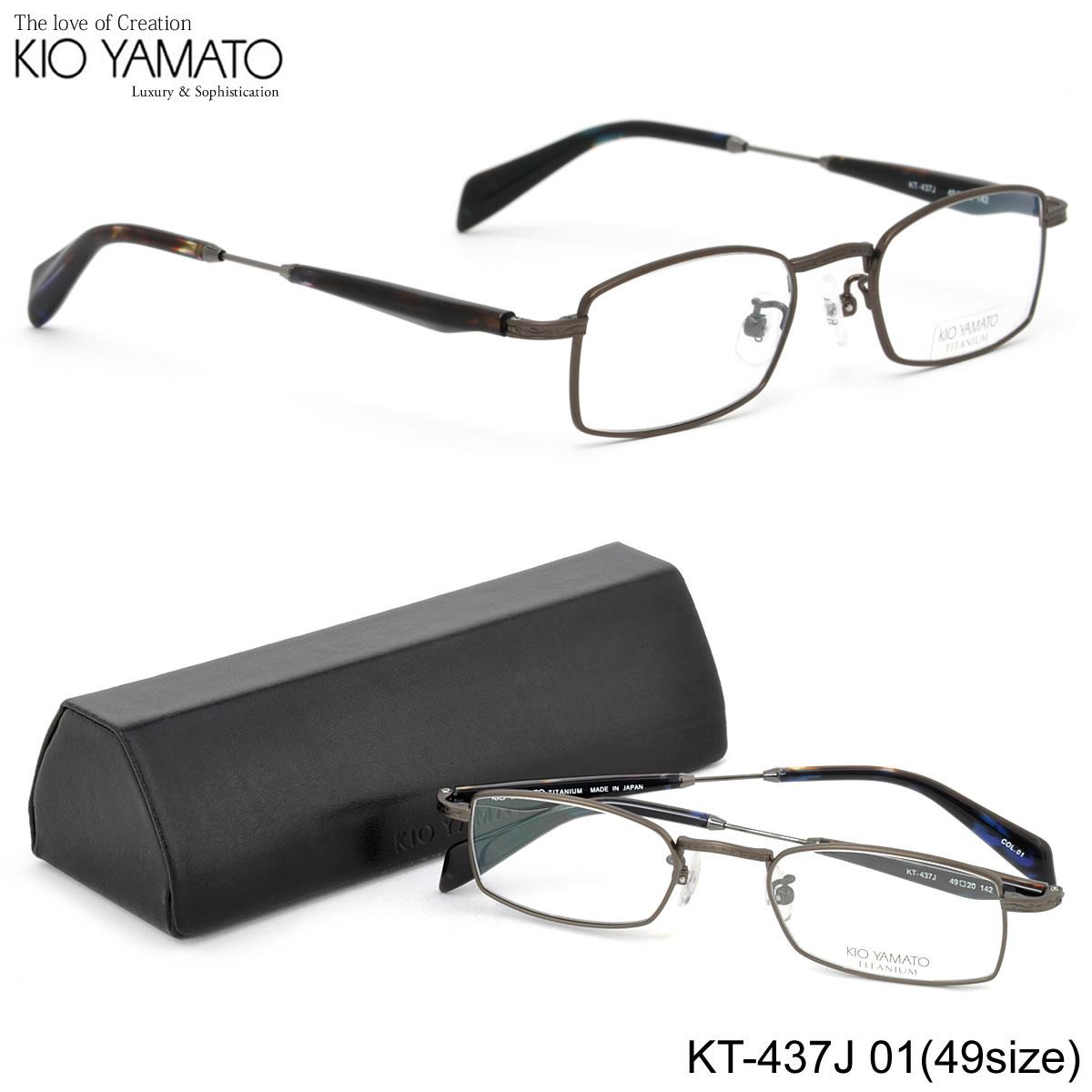 ポイント最大42倍!!お得なクーポンも !! 【KIO YAMATO】(キオヤマト) メガネ フレーム KT-437J 01 49サイズ ペンタゴン チタン 日本製 眼鏡 キオヤマト KIO YAMATO メンズ レディース