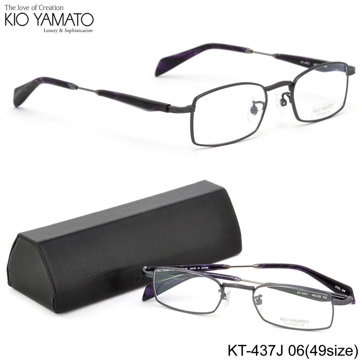 【10月30日からエントリーで全品ポイント20倍】【KIO YAMATO】(キオヤマト) メガネ フレーム KT-437J 06 49サイズ ペンタゴン チタン 日本製 眼鏡 キオヤマト KIO YAMATO メンズ レディース