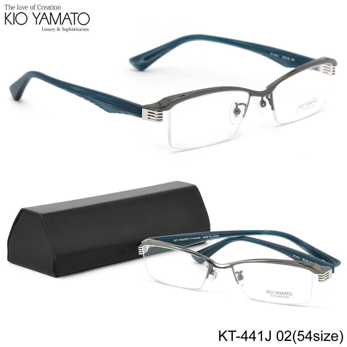 ほぼ全品ポイント15倍~最大43倍+3倍!お得なクーポンも! 【KIO YAMATO】(キオヤマト) メガネ フレーム KT-441J 02 54サイズ エアログライダー スクエア チタン 日本製 眼鏡 キオヤマト KIO YAMATO メンズ レディース