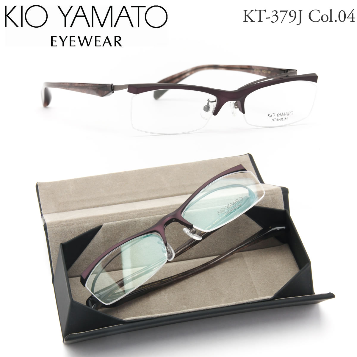 ほぼ全品ポイント15倍~最大43倍+3倍!お得なクーポンも! 【KIO YAMATO メガネ】キオヤマト メガネフレーム KT-379J 04