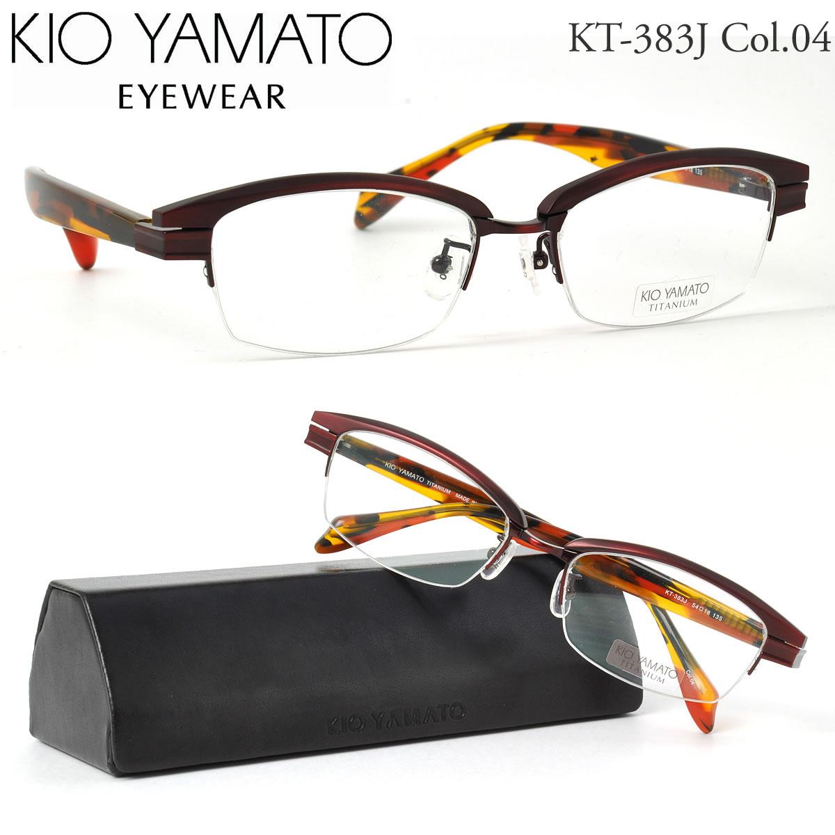 ほぼ全品ポイント15倍~最大34倍+2倍! 【KIO YAMATO メガネ】キオヤマト メガネフレーム KT-383J 04