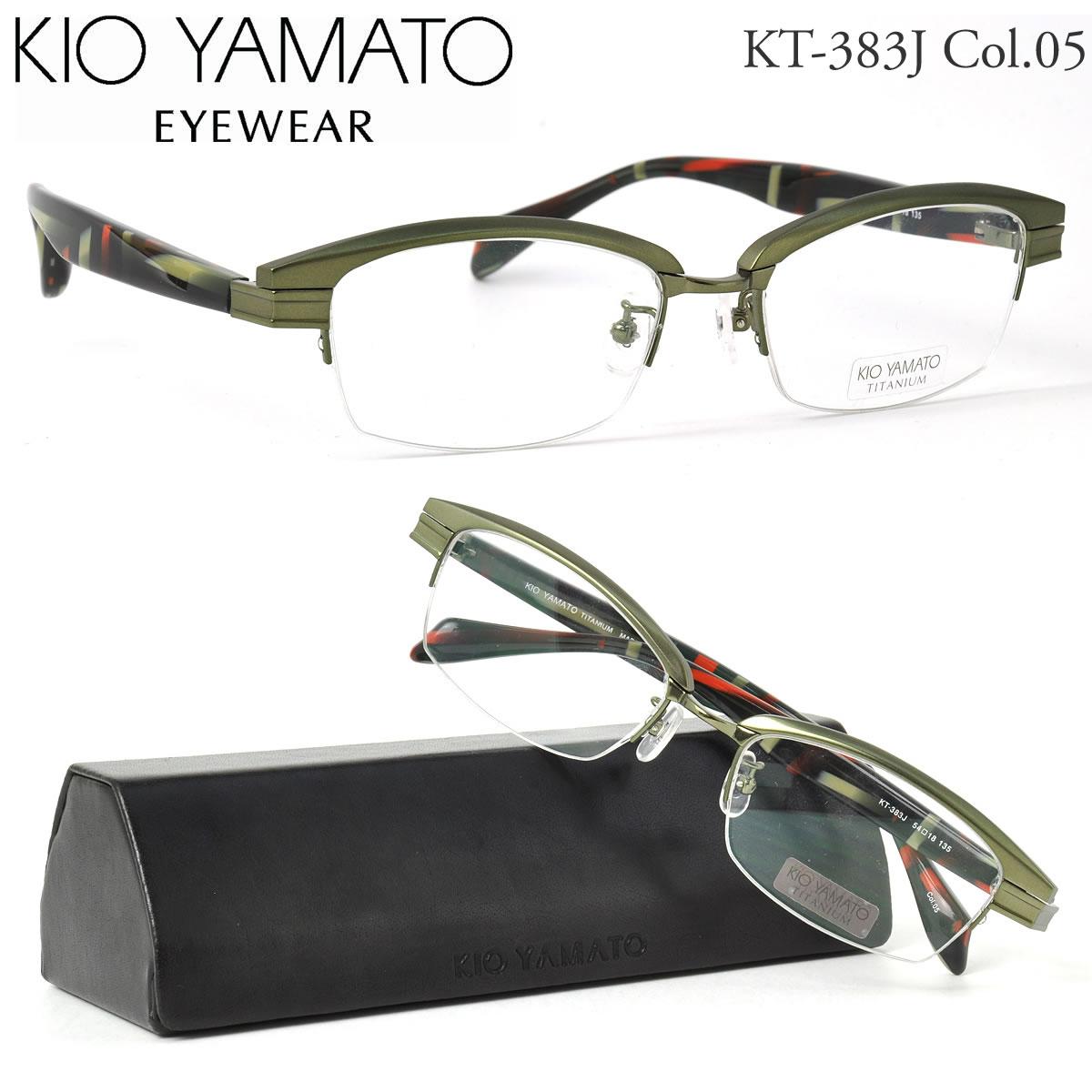 ほぼ全品ポイント15倍~最大34倍+2倍! 【KIO YAMATO メガネ】キオヤマト メガネフレーム KT-383J 05