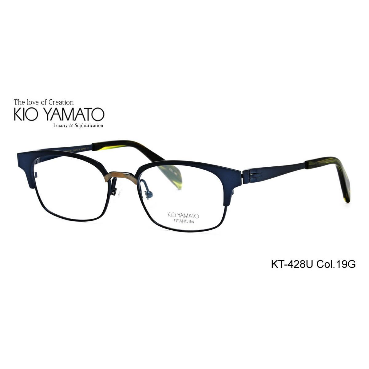 KIO YAMATO メガネ キオヤマト メガネフレーム KT428U 19G 52 あす楽対応