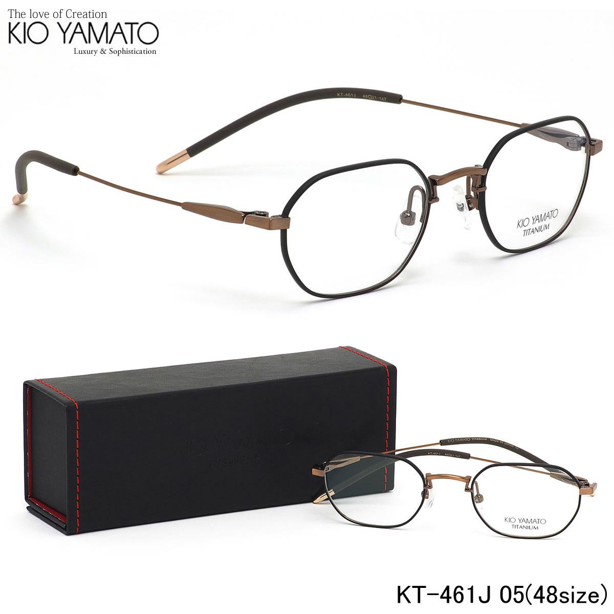 ほぼ全品ポイント15倍~最大34倍+2倍! キオヤマト KIO YAMATO メガネKT-461J 05 48サイズ日本製 チタン オクタゴンキオヤマト KIOYAMATO メンズ レディース