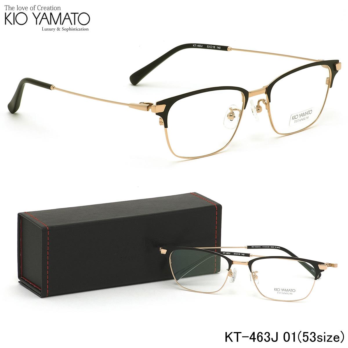 ほぼ全品ポイント15倍~最大43倍+3倍!お得なクーポンも! キオヤマト KIO YAMATO メガネKT-463J 01 53サイズ日本製 Classic Collection キオヤマト KIOYAMATO メンズ レディース