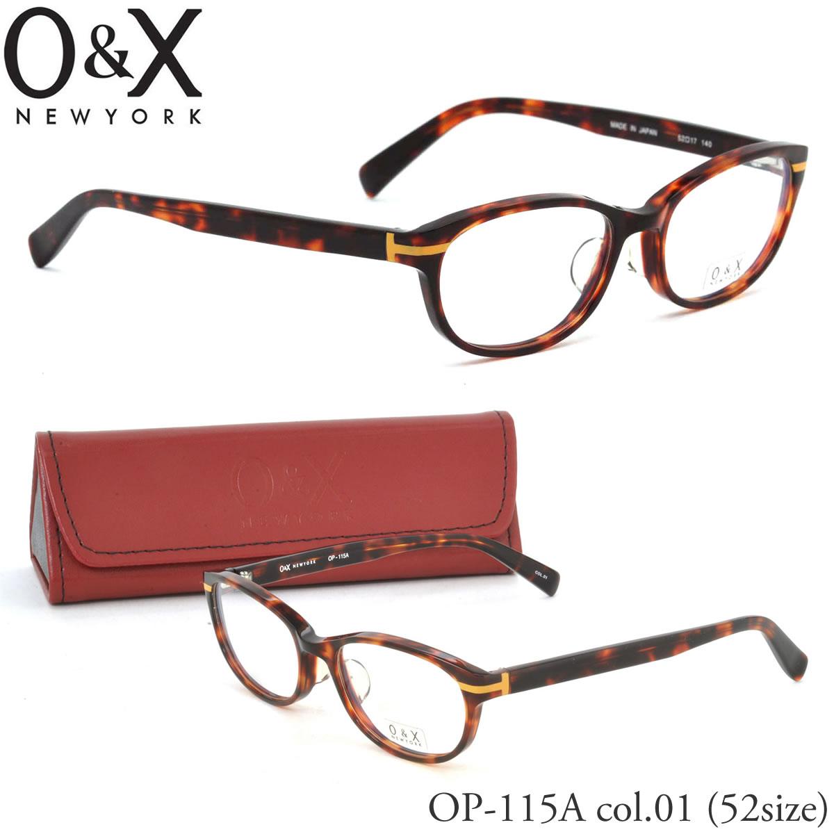 【10月30日からエントリーで全品ポイント20倍】【O&X】(オーアンドエックス) メガネ フレーム OP 115A 01 52サイズ オーバル 日本製 オーアンドエックス O&X メンズ レディース