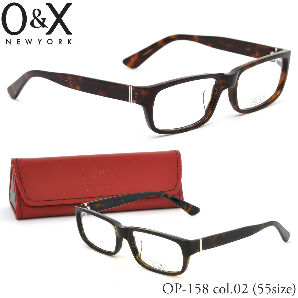 ほぼ全品ポイント15倍~最大34倍+2倍! 【O&X】(オーアンドエックス) メガネ フレーム OP 158 02 55サイズ スクエア 日本製 オーアンドエックス O&X メンズ レディース