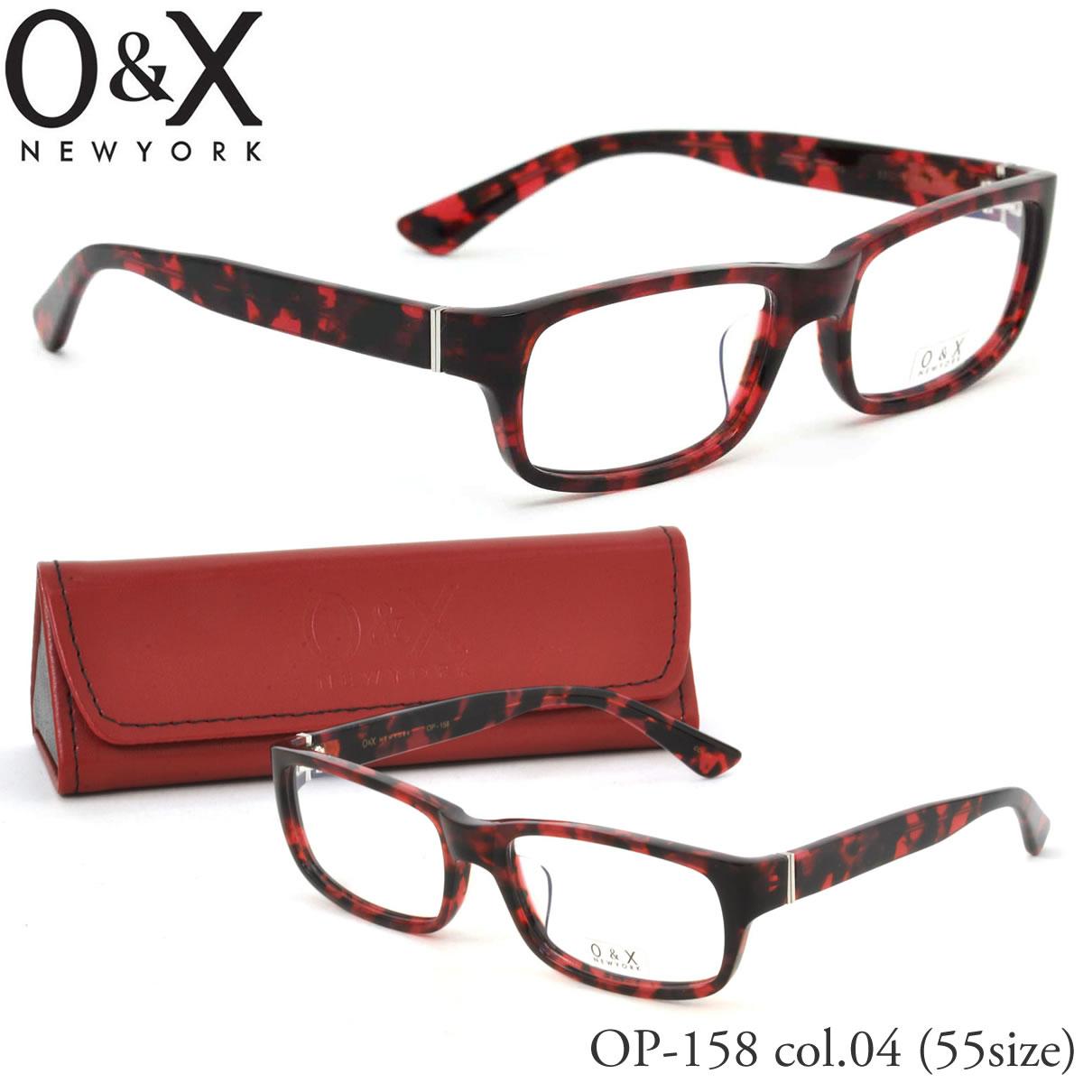 O&X オーアンドエックス メガネ フレーム OP 158 04 55サイズ スクエア 日本製 オーアンドエックス O&X メンズ レディース
