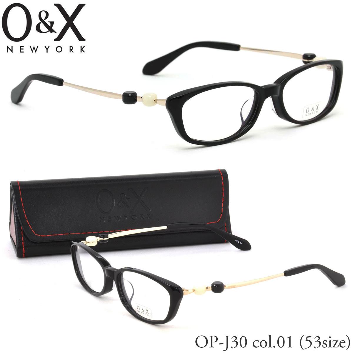 ほぼ全品ポイント15倍~最大43倍+3倍!お得なクーポンも! 【O&X】(オーアンドエックス) メガネ フレーム OP J30 01 53サイズ オーバル ビーズ βTITANIUM βチタン 日本製 オーアンドエックス O&X レディース