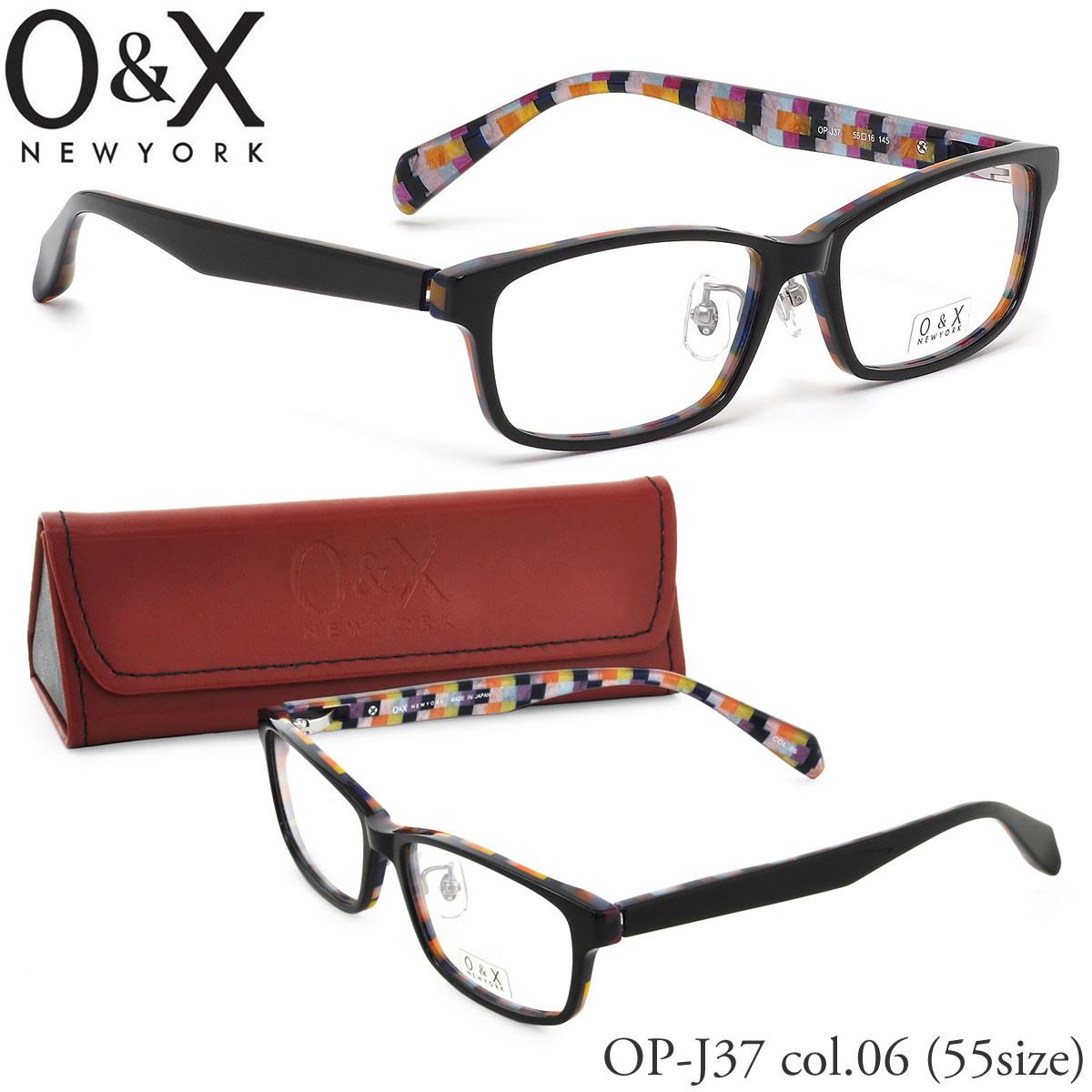 ほぼ全品ポイント15倍~最大34倍+2倍! 【オーアンドエックス】 (O&X) メガネOPJ37 06 55サイズ板バネ 日本製 スクエアO&X 伊達メガネレンズ無料 メンズ レディース