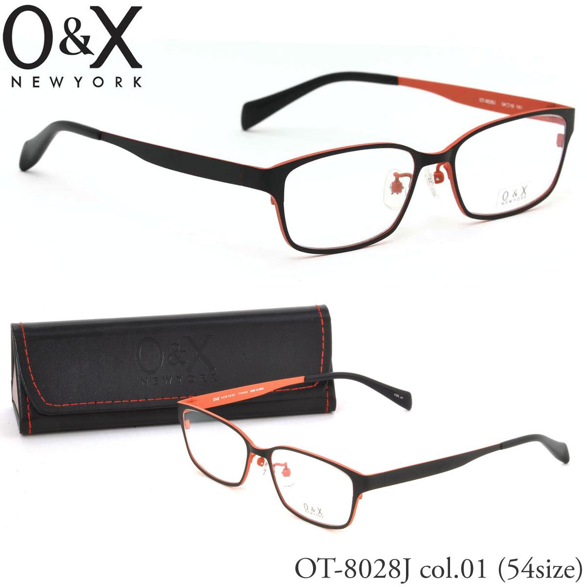 【10月30日からエントリーで全品ポイント20倍】【O&X】(オーアンドエックス) メガネ フレーム OT 8028J 01 54サイズ スクエア βTITANIUM ベータチタン 日本製 オーアンドエックス O&X メンズ レディース