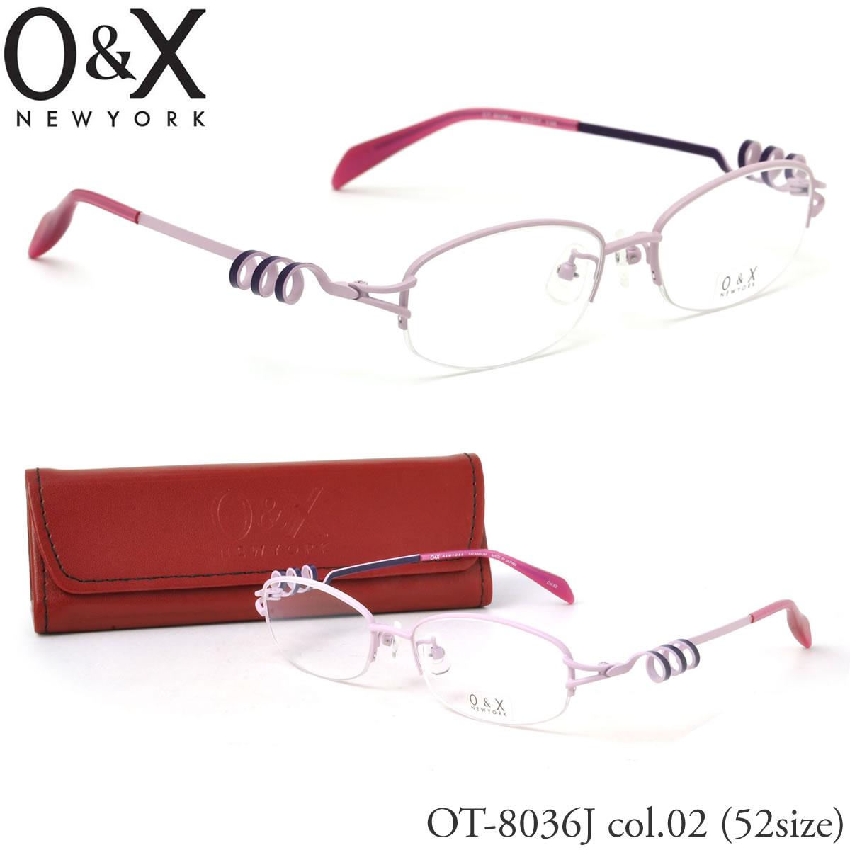 【10月30日からエントリーで全品ポイント20倍】【O&X】(オーアンドエックス) メガネ フレーム OT 8036J 02 52サイズ オーバル ナイロール βTITANIUM ベータチタン 日本製 オーアンドエックス O&X メンズ レディース