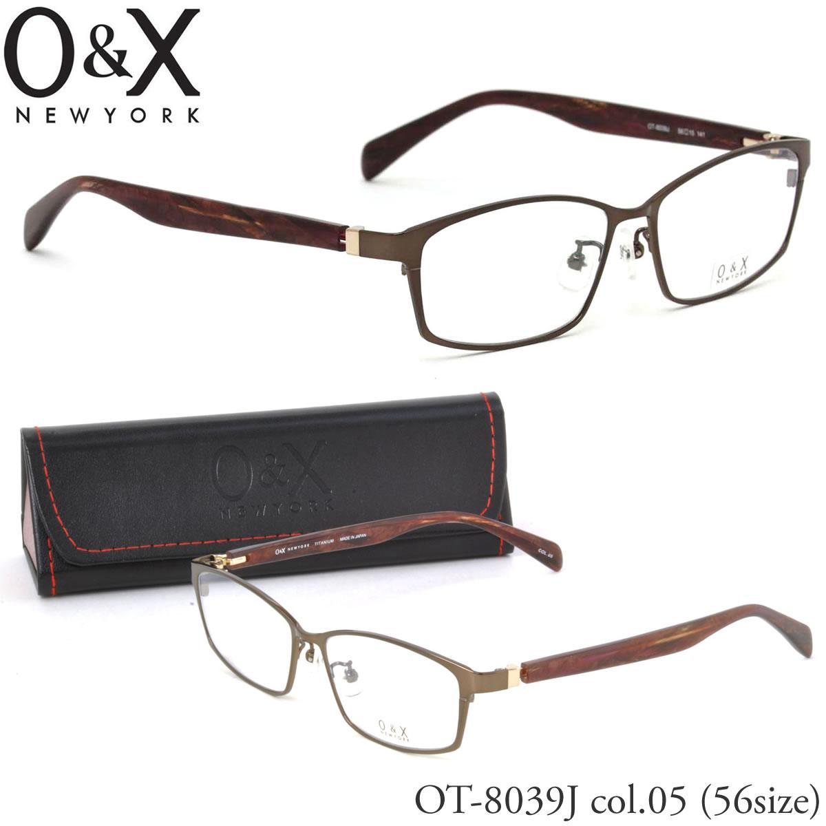【10月30日からエントリーで全品ポイント20倍】【O&X】(オーアンドエックス) メガネ フレーム OT 8039J 05 56サイズ スクエア βTITANIUM ベータチタン シートメタル 板バネ 日本製 オーアンドエックス O&X メンズ レディース