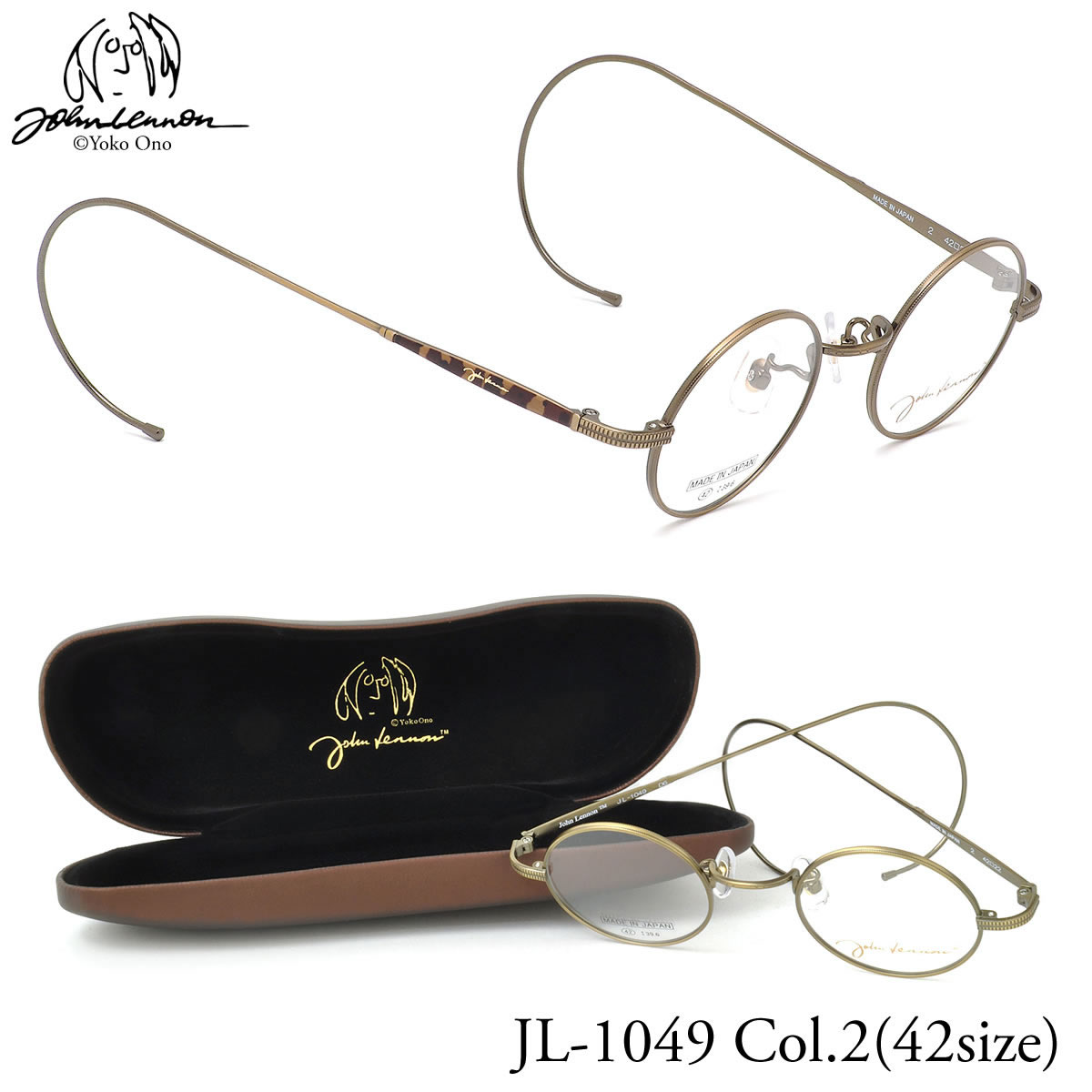 5be4650cf539c (John Lennon) glasses lens for free JohnLennon Date glasses lens for free  men gap Dis made in glasses JL1049 2 42 size round-maru glasses footpath  between ...