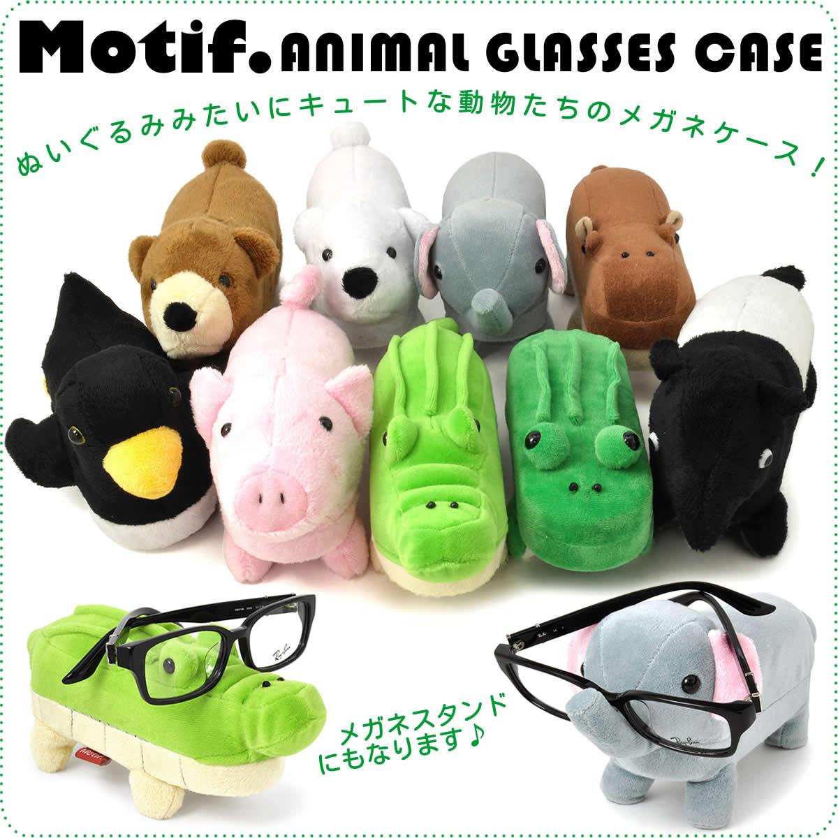 """到""""乐天大小感恩节""""点数最大的35倍的12月22日星期四1:59 Motif. 动物眼镜情况动物型的可爱的眼镜情况"""