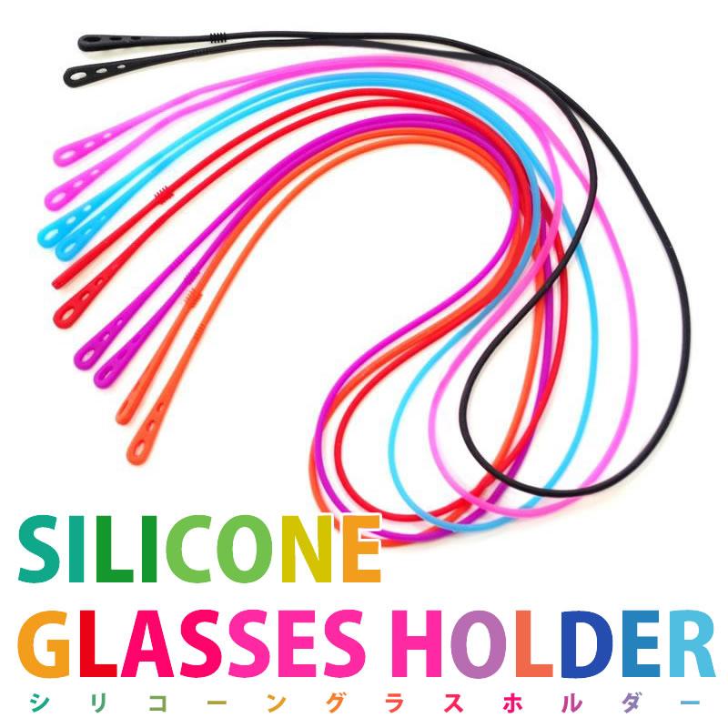 商い メール便:6個まで シリコーン製メガネ サングラスホルダー シリコン メガネチェーン グラスコード メガネストラップ ACC 買物