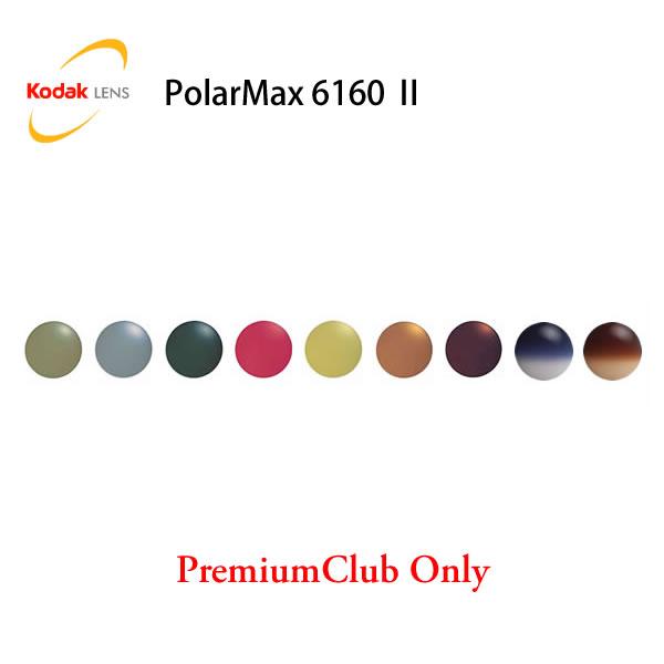 世界最高峰の偏光レンズPolarMax 6160 II 度数付き!目に優しい光だけを届けます。日本全国送料無料!! コダック Kodak)ポラマックス 6160 II 度数付き