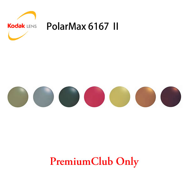 Kodak(コダック) PolarMax6167 II (ポラマックス6167 2) 超高屈折偏光ハイカーブレンズ!日本全国送料無料!! コダック Kodak)超高屈折偏光レンズポラマックス6167 II