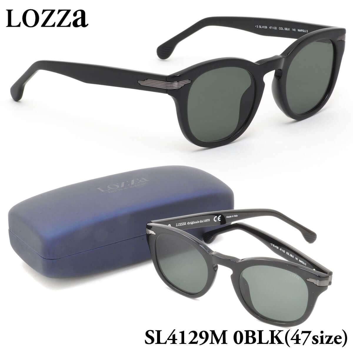 ほぼ全品ポイント15倍~最大43倍+3倍!お得なクーポンも! 【ロッツァ】 (LOZZA) サングラスSL4129M 0BLK 47サイズNAPOLI 2 LOZZA メンズ レディース