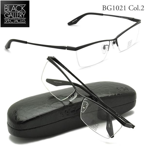 ブラックギャラリースペクタクルス BLACK GALLERY SPECTACLES)メガネフレーム BG-1021 2 メガネセット