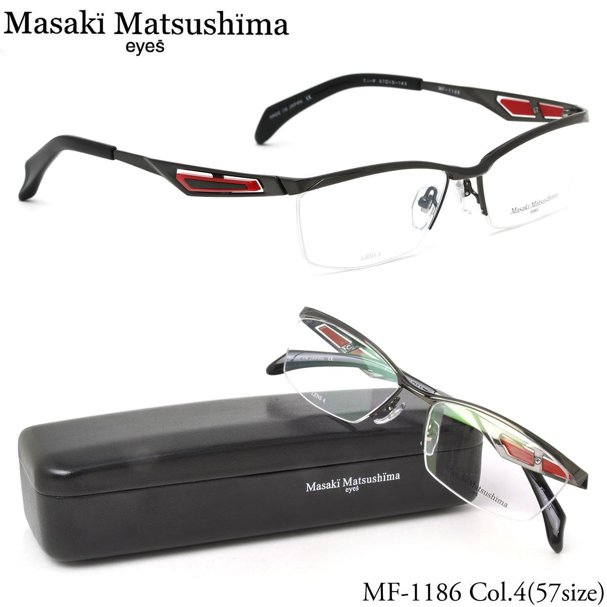 【10月30日からエントリーで全品ポイント20倍】マサキ マツシマ メガネ MF-1186 4 57サイズ Masaki Matsushima チタン 日本製 メンズ レディース