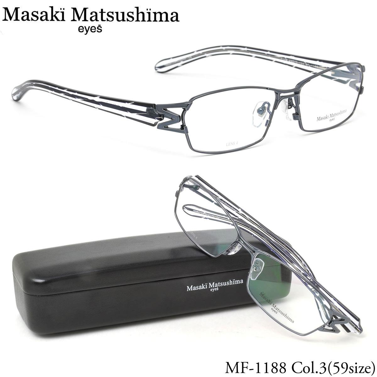 【10月30日からエントリーで全品ポイント20倍】マサキ マツシマ メガネ MF-1188 3 59サイズ Masaki Matsushima チタン 日本製 メンズ レディース