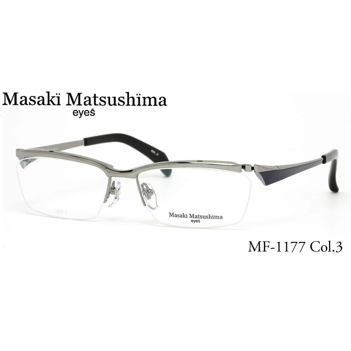 【10月30日からエントリーで全品ポイント20倍】【14時までのご注文は即日発送】MF-1177 3 Masaki Matsushima (マサキマツシマ) メガネ メンズ レディース【あす楽対応】