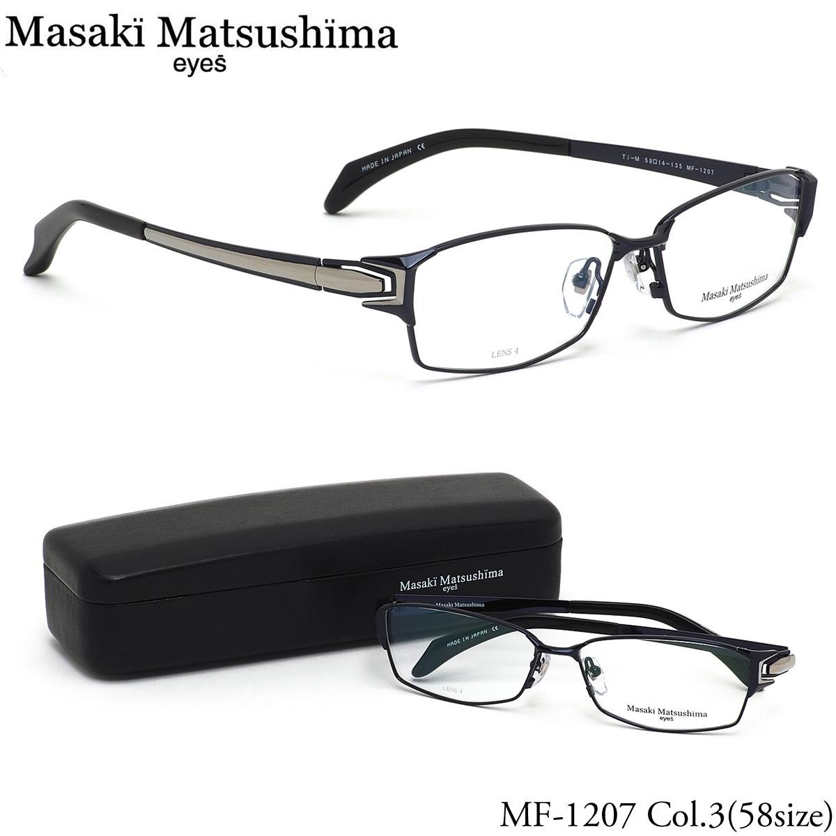 【10月30日からエントリーで全品ポイント20倍】マサキマツシマ Masaki Matsushima メガネMF-1207 3 58サイズスクエア 日本製 チタン 二色メッキマサキマツシマ MasakiMatsushima メンズ レディース