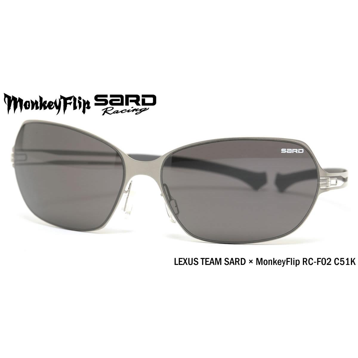 ポイント最大42倍!!お得なクーポンも !! 【モンキーフリップ インターネット独占販売】RC-F02 C51K 62 LEXUS TEAM SARD (レクサスチームサード) × Monkey Flip (モンキーフリップ) サングラス メンズ レディース