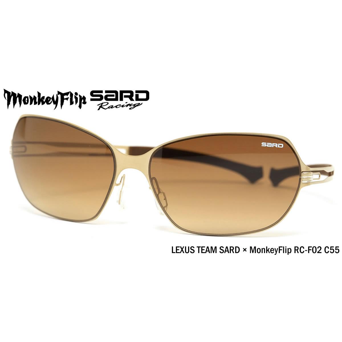 モンキーフリップ インターネット独占販売 RC-F02 C55 62 LEXUS TEAM SARD レクサスチームサード × Monkey Flip モンキーフリップ サングラス メンズ レディース