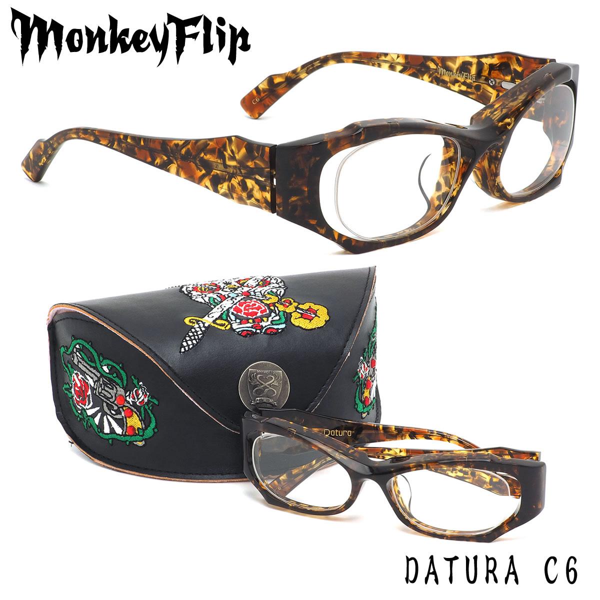 モンキーフリップ Monkey Flip メガネ DATURA C6 54サイズ ダチュラ スクエア スプリングヒンジ バネ蝶番 FLOWER おしゃれ カッコイイ べっ甲 モンキーフリップMonkeyFlip メンズ レディース