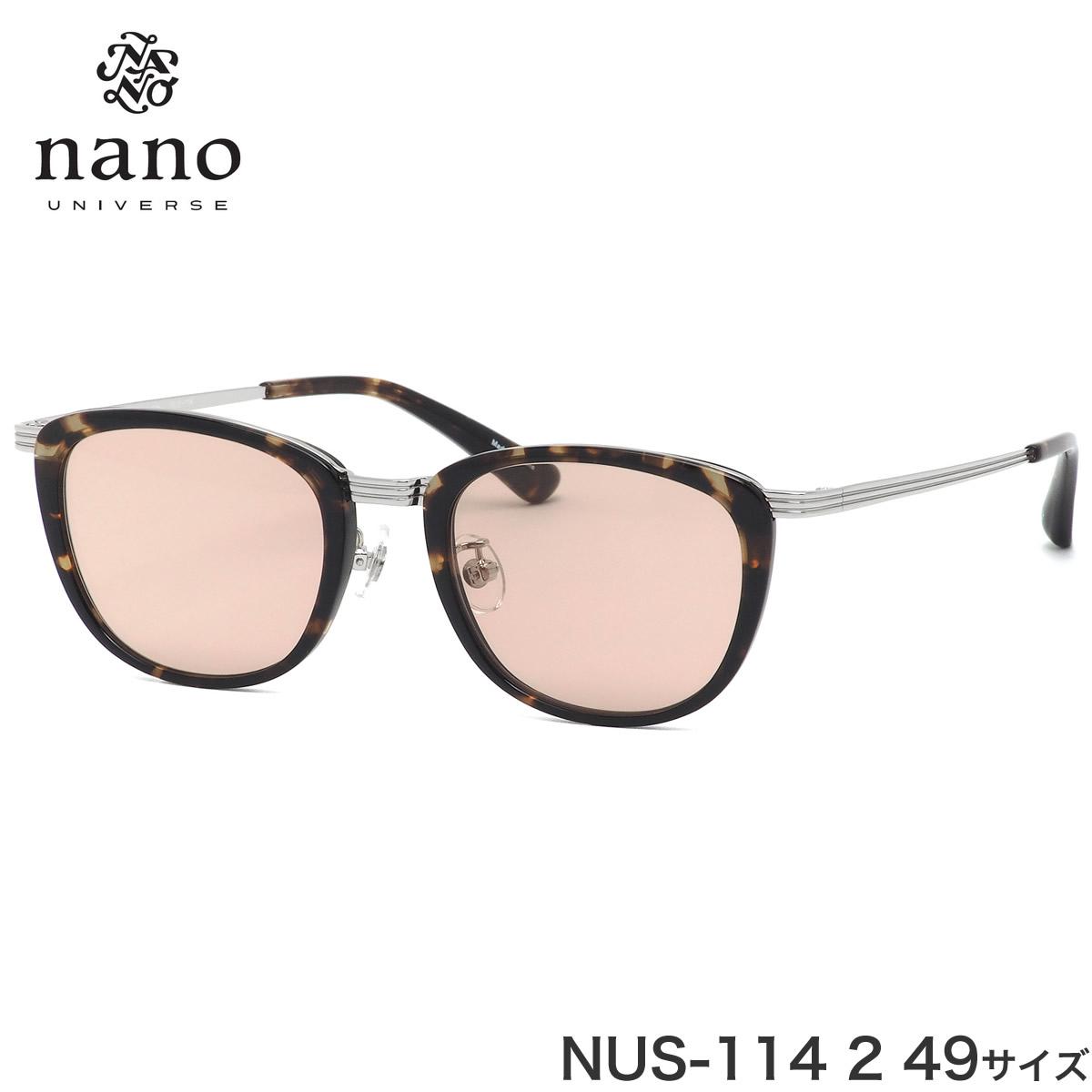 ナノ・ユニバース nano UNIVERSE サングラス NUS-114 2 49サイズ nanouniverse ナノユニバース レトロ おしゃれ スクエア メンズ レディース