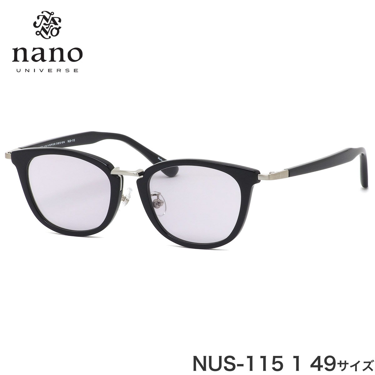 ナノ・ユニバース nano UNIVERSE サングラス NUS-115 1 49サイズ nanouniverse ナノユニバース レトロ おしゃれ ウェリントン メンズ レディース