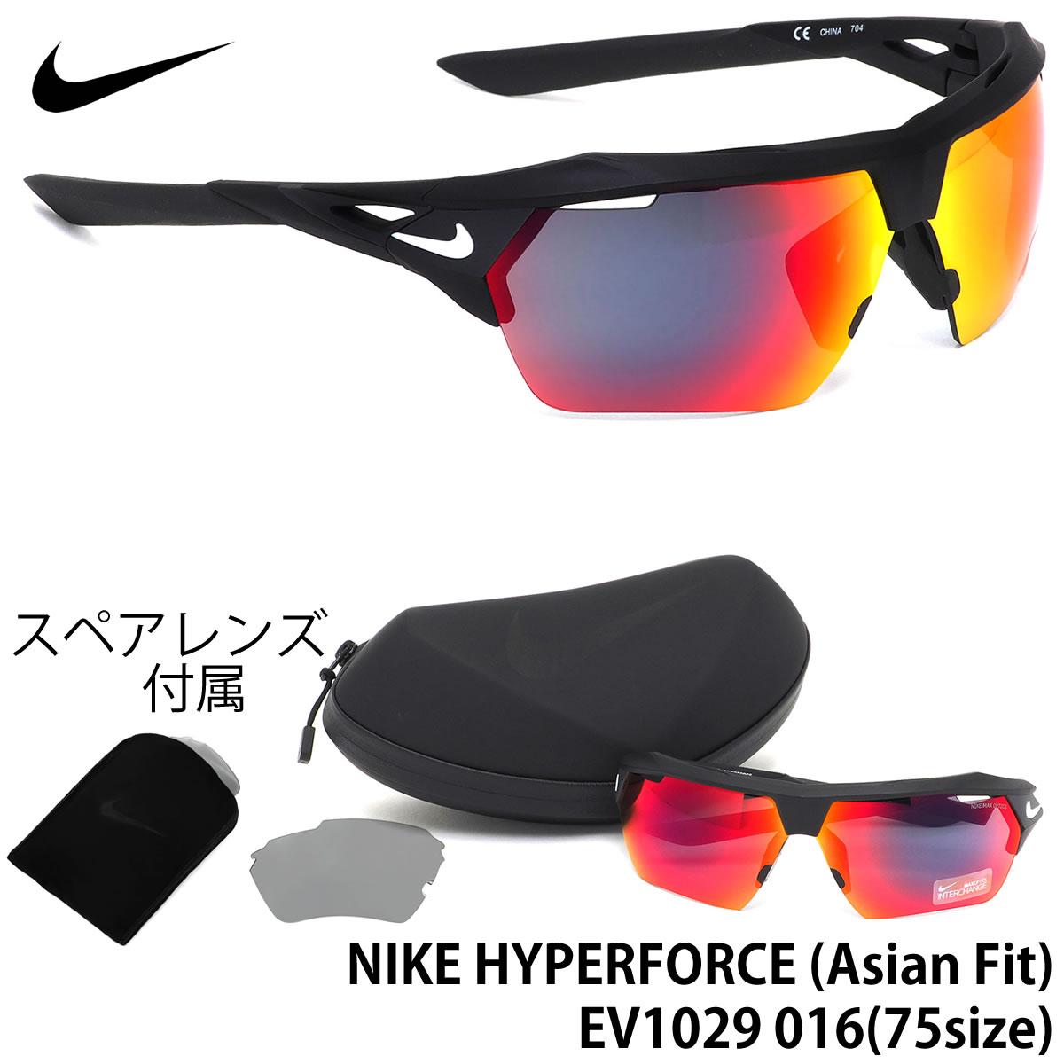 ナイキ NIKE サングラス EV1029 016 75サイズ HYPERFORCE ハイパーフォース スペアレンズ レンズ交換 ミラー ナイキ NIKE メンズ レディース