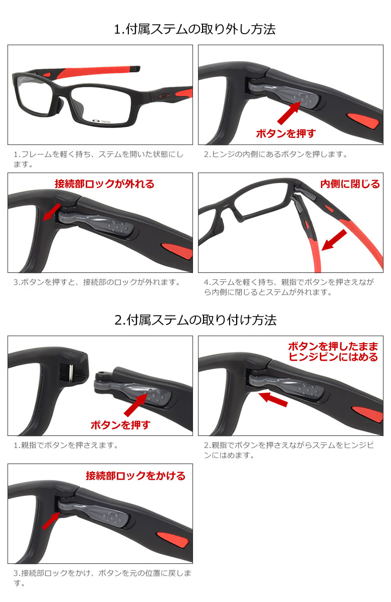 oakley crosslink asian fit nose pad