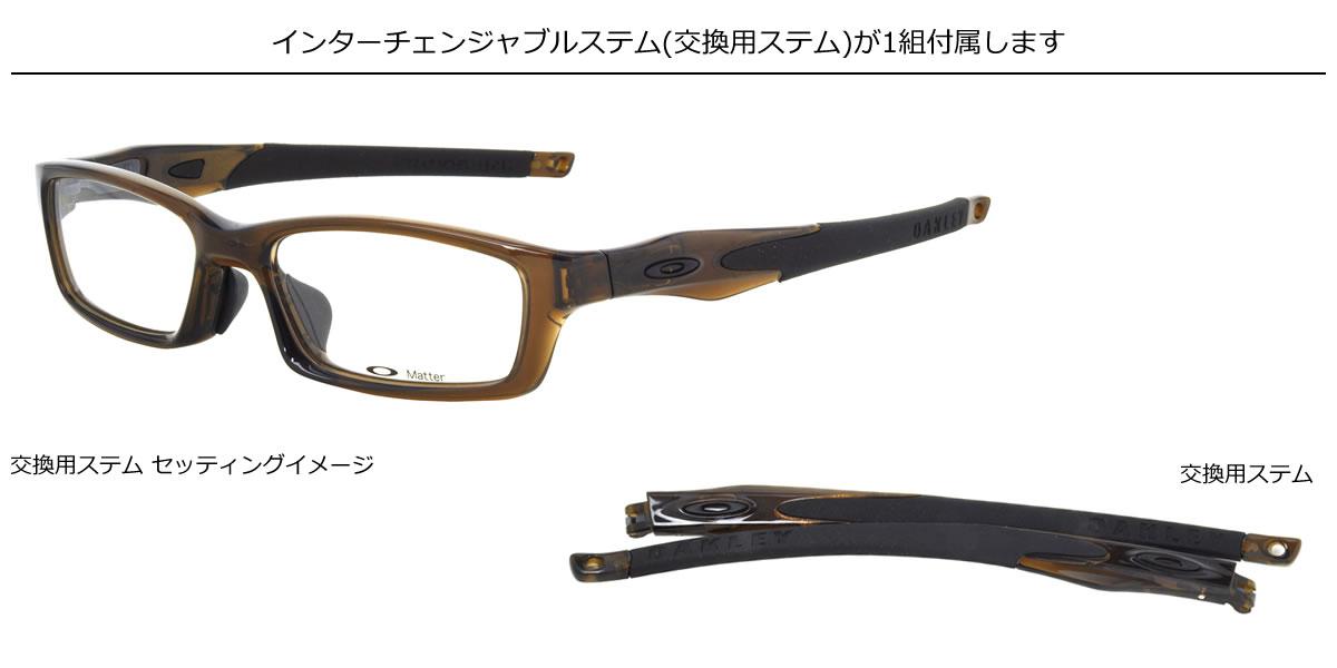 436422160e60 ... australia oakley glasses ox8029 1253 crosslink small asia fit bark  lemon peel crosslinksmall cross links mall