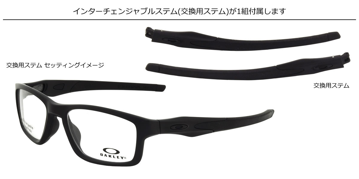 26e7404110e -OAKLEY glasses OX8090-0155 CROSSLINK MNP Satin Black Team Orange  cross-linking MNP square OAKLEY ITA eyeglass lens free men women