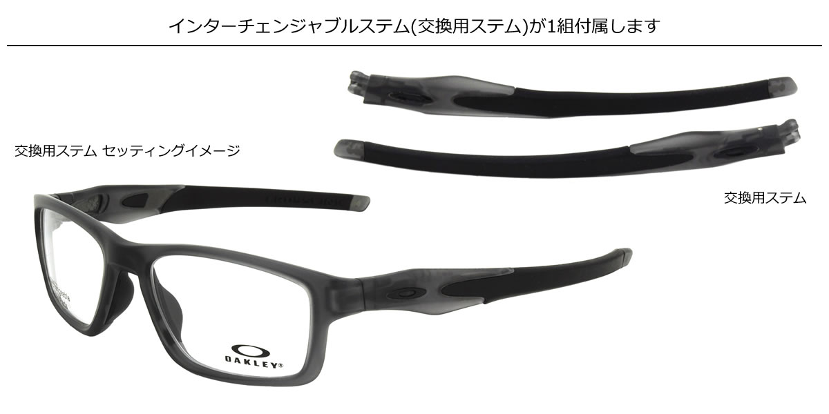 c7db37c21f -OAKLEY glasses OX8090-0255 CROSSLINK MNP Satin Gray Smoke Sky Blue  Cross-linking MNP square OAKLEY ITA eyeglass lens free men women