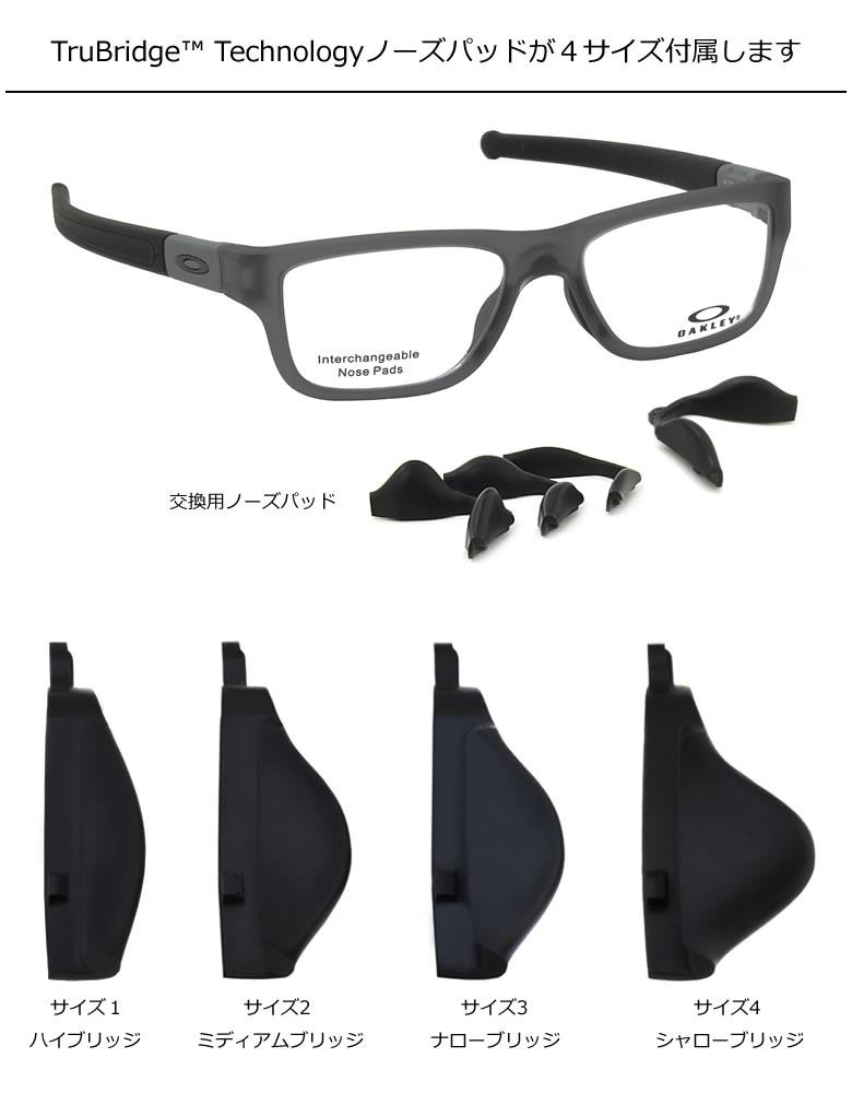 d73ec9053 (OAKLEY) Glasses OX8091-0255 MARSHAL MNP Satin Gray Smoke Marshal MNP  square OAKLEY Date glasses lens for free men gap Dis