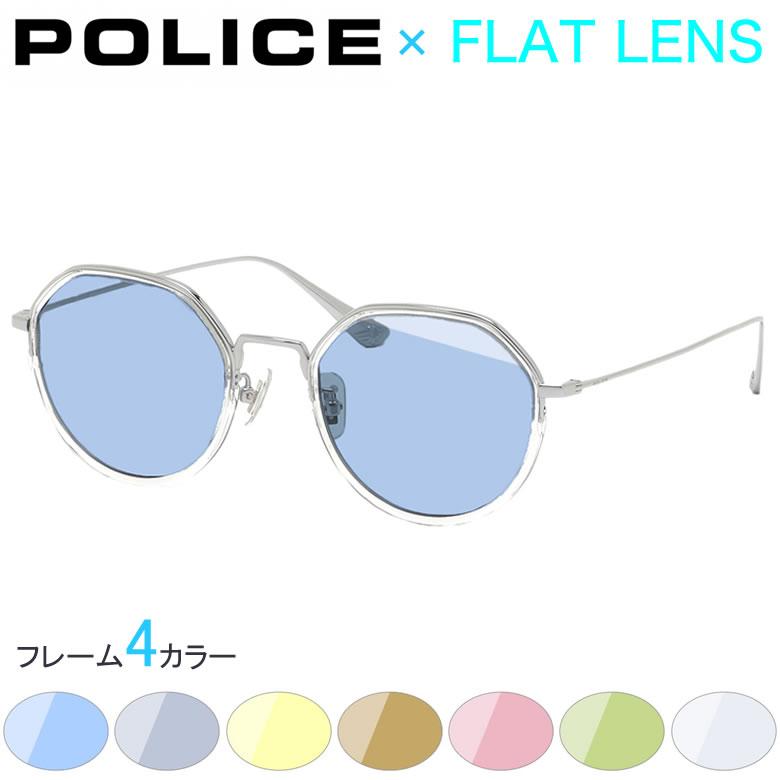 ポリス 眼鏡 サングラス POLICE UVカット付き ライトブルー SPL919J 50サイズ ボストン フラットライトカラー フラットレンズ ライトカラー 紫外線カット メンズ レディース [OS]