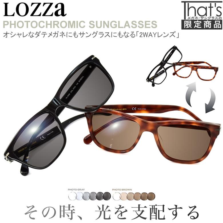 LOZZA ロッツァ サングラス VL4049M PC 54サイズ VL4049M 調光 フォトクロミック 眼鏡 色が変わる UV400 UVカット 紫外線カット ダテメガネ 2WAY 安全 健康 [OS] メンズ レディース
