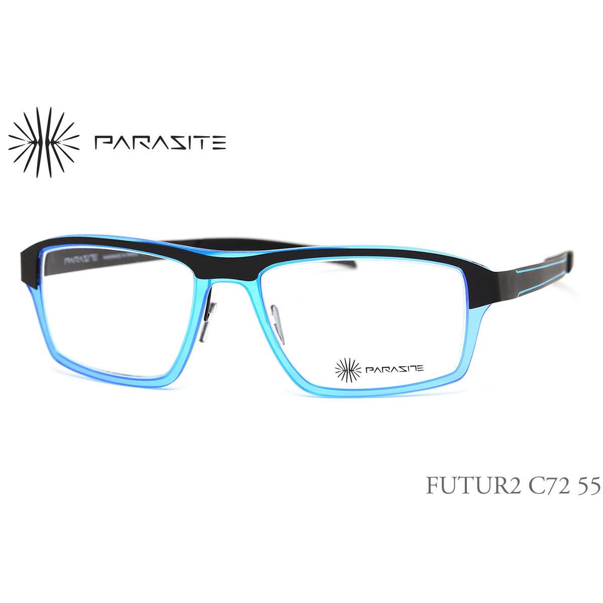 【10月30日からエントリーで全品ポイント20倍】【14時までのご注文は即日発送】FUTUR2 C72 55サイズ PARASITE (パラサイト) メガネ FUTUR2 メンズ レディース 【伊達メガネ用レンズ無料!!】【あす楽対応】