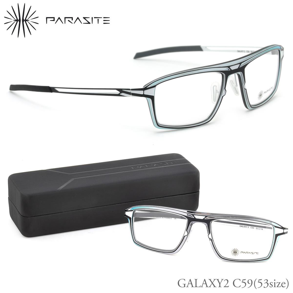 【10月30日からエントリーで全品ポイント20倍】【PARASITE】(パラサイト) メガネ フレーム GALAXY2 C59 53サイズ スクエア monoシリーズ パラサイト PARASITE ギャラクシー2 メンズ レディース