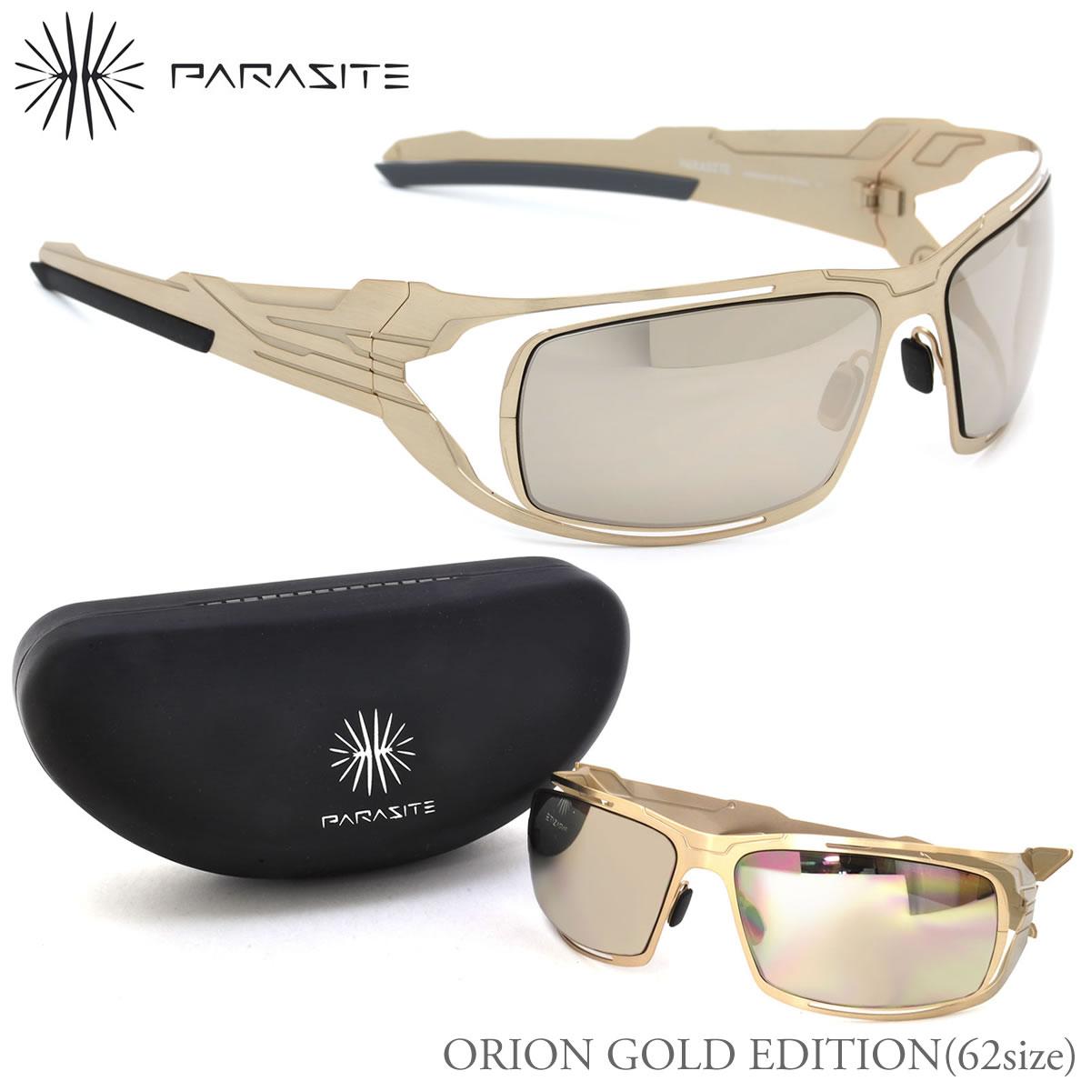 ほぼ全品ポイント15倍~最大43倍+3倍!お得なクーポンも! 【PARASITE】(パラサイト) サングラス ORION GOLD 62サイズ ORION GOLD EDITION 限定モデル ミラー パラサイト PARASITE メンズ レディース