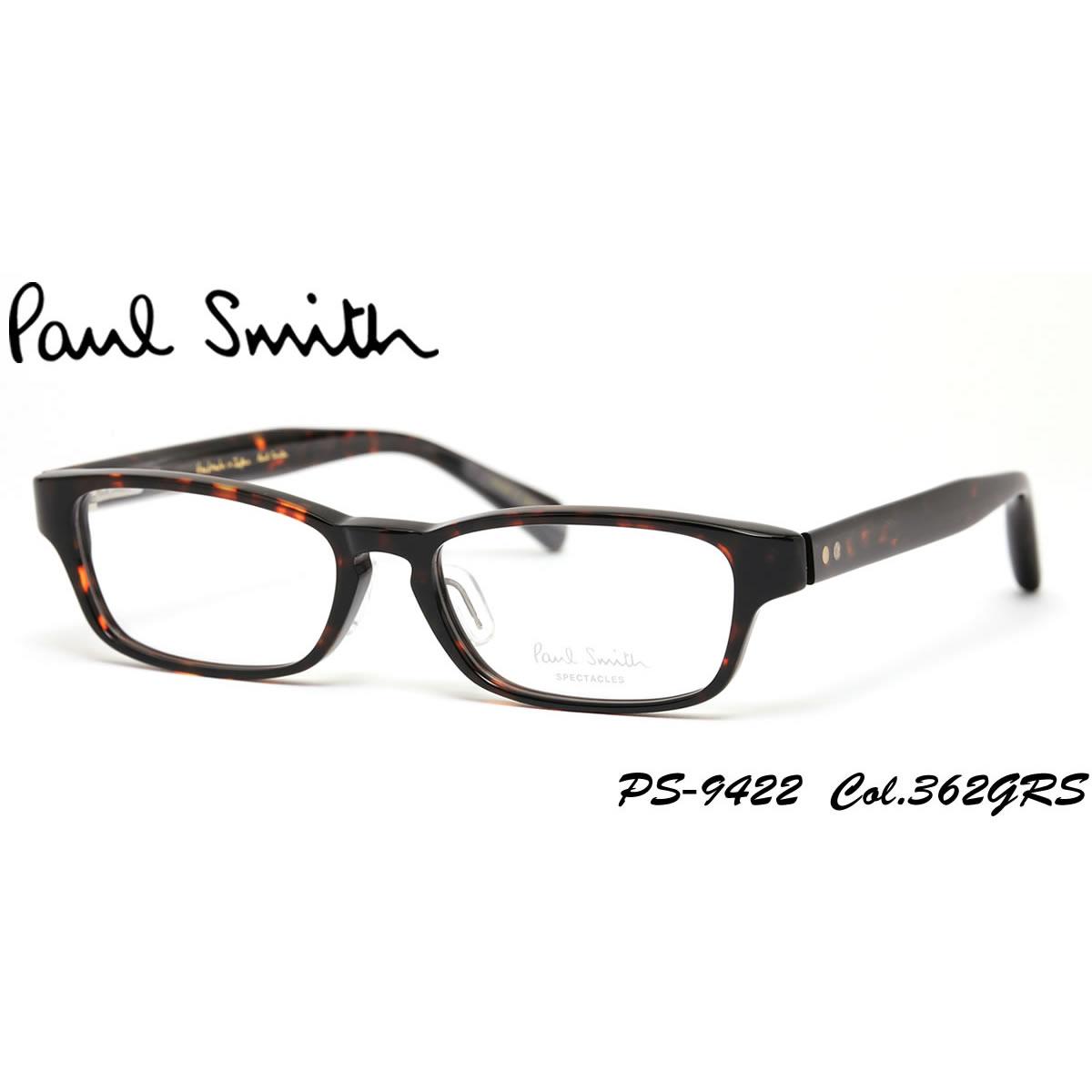 df0cbf949104e Optical Shop Thats  PS-9422 362GRS 53 Paul Smith (Paul Smith ...