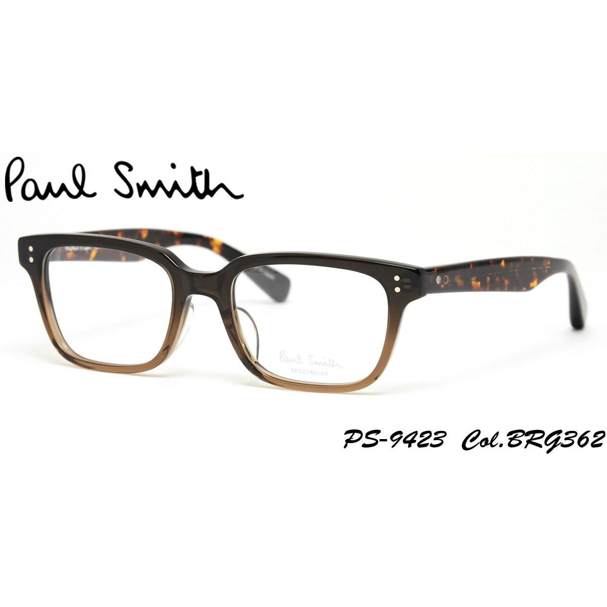04b95639b44f1 Optical Shop Thats  PS-9423 BRG362 51 Paul Smith (Paul Smith ...