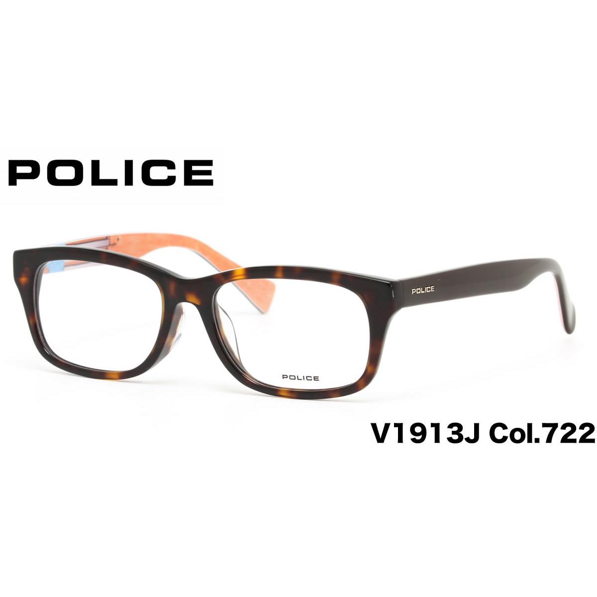 【10月30日からエントリーで全品ポイント20倍】【POLICE】ポリス メガネ フレーム ネイマール モデル V1913J 722 53サイズ ポリス POLICE メンズ レディース