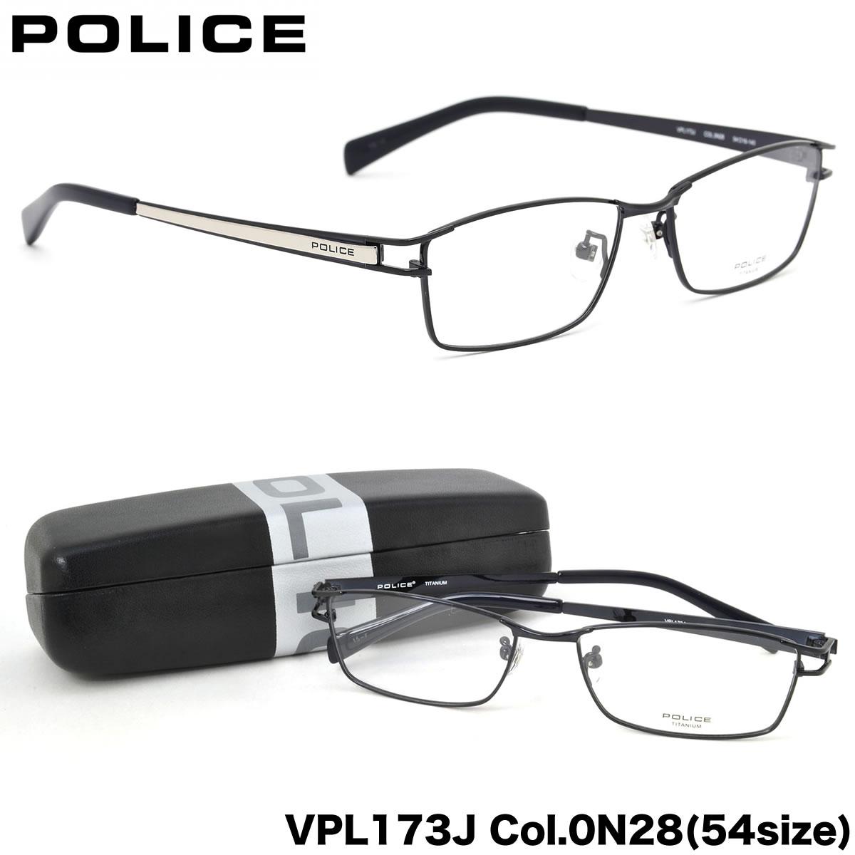 【10月30日からエントリーで全品ポイント20倍】【POLICE】ポリス メガネ フレーム VPL173J 0N28 54サイズ スクエア フルリム チタンポリス POLICE メンズ レディース